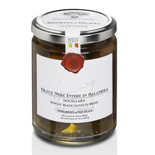 BLACK (BROWN) NATURAL OLIVES NOCELLARA BELICE IN BRINE (WHOLE)